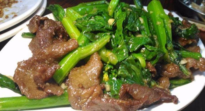 Wang Hing Restaurant - 12 Hong Kong image 10