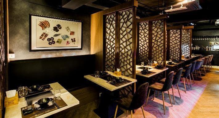 醉胡爐 Wulu Restaurant Hong Kong image 3