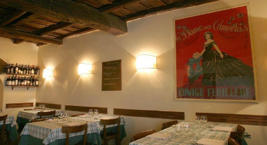 Ditirambo Roma image 1