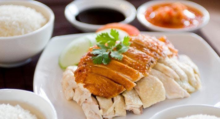 Loy Kee Best Chicken Rice - Woodgrove Singapore image 2
