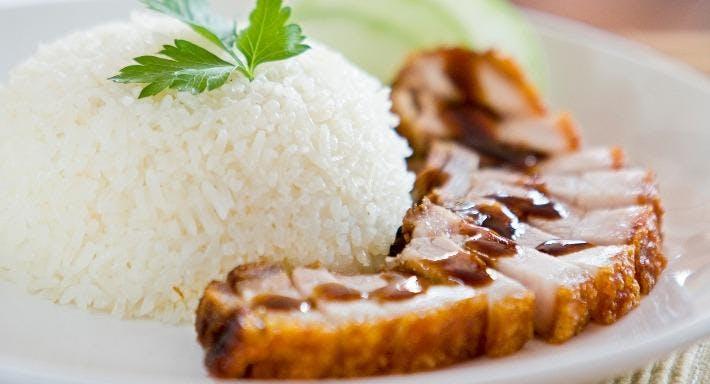Loy Kee Best Chicken Rice - Woodgrove