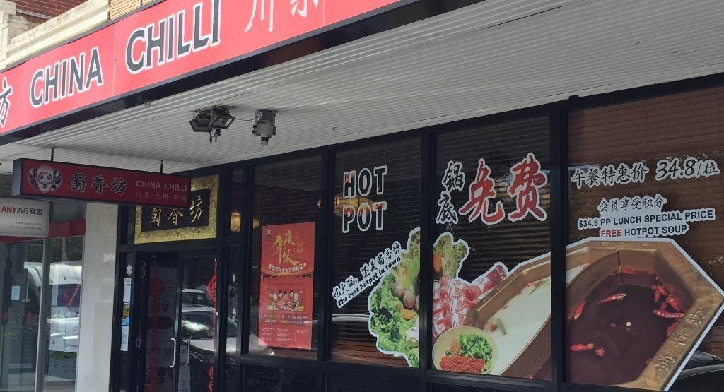 China Chilli - Box Hill Melbourne image 1