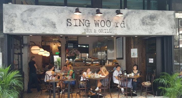 Sing Woo Rd Bar & Grill