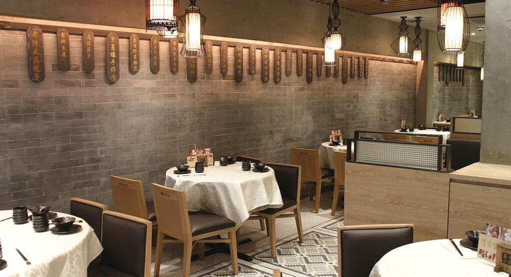 Fortune Kitchen 盈福小廚 Hong Kong image 1