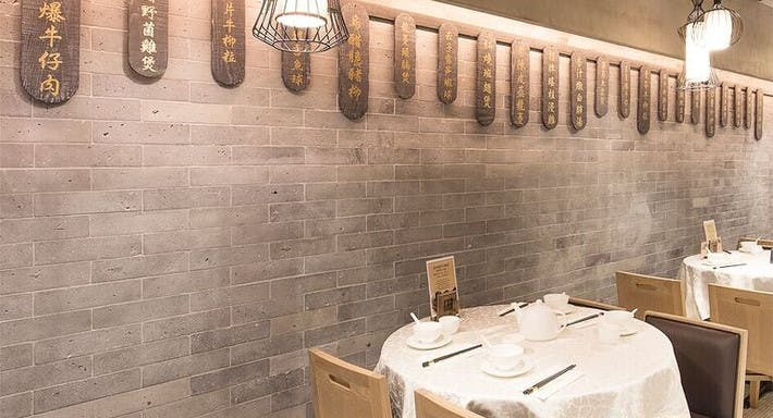 Fortune Kitchen 盈福小廚 Hong Kong image 5