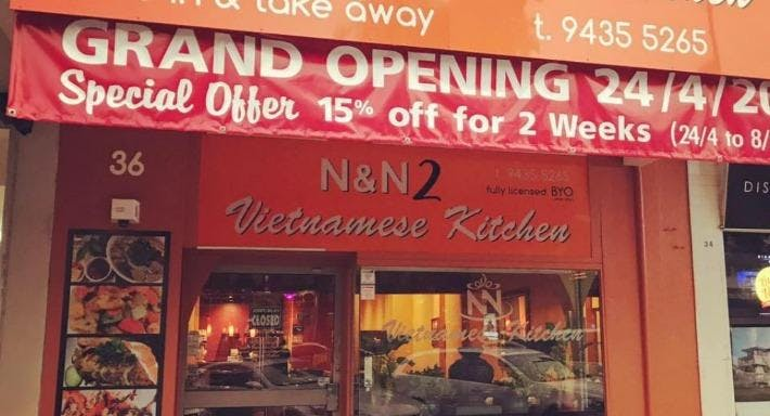 N & N2  Vietnamese Kitchen Melbourne image 2
