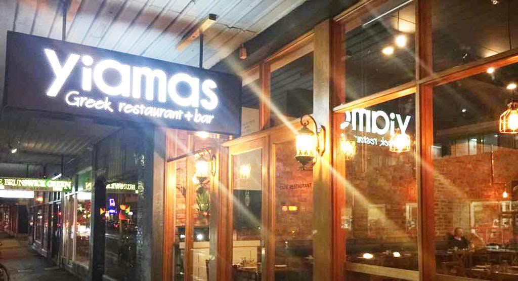 Yiamas Greek Restaurant & Bar Melbourne image 1