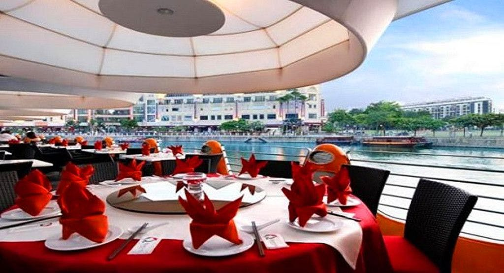 Quayside Seafood Singapore image 1