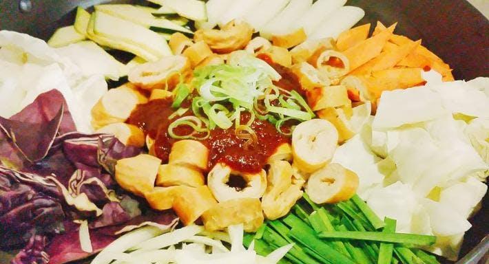 Running Man Korean Restaurant - 100 AM Singapore image 1