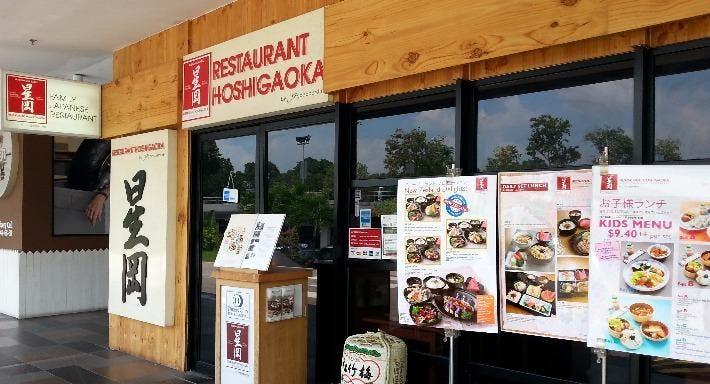 Restaurant Hoshigaoka - The Grandstand Singapore image 8