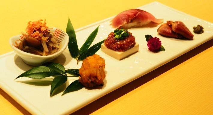 Kenroku Japanese Restaurant Singapore image 2