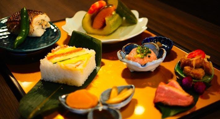 Kenroku Japanese Restaurant Singapore image 1