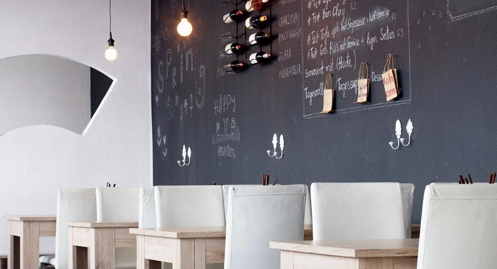 TATA Restaurant Vienna image 1