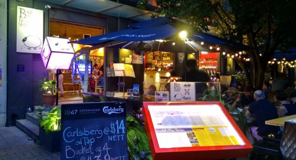 Bar Bar Black Sheep - Robertson Quay