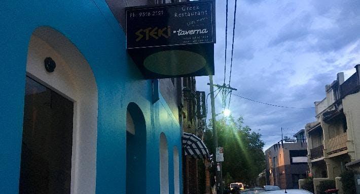 Steki Taverna Sydney image 1