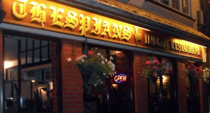 Thespians Indian Restaurant Stratford Upon Avon image 1