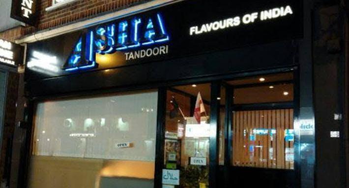Asha Tandoori London image 2