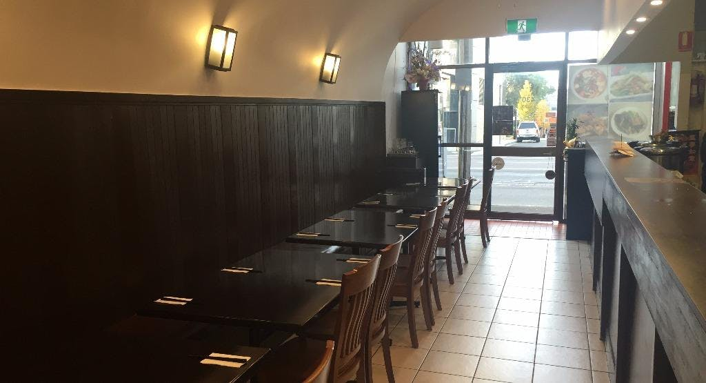 Capital of Szechuan Restaurant Melbourne image 1