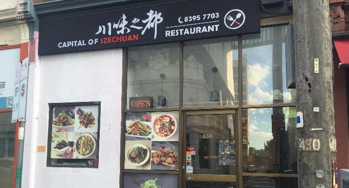 Capital of Szechuan Restaurant Melbourne image 3