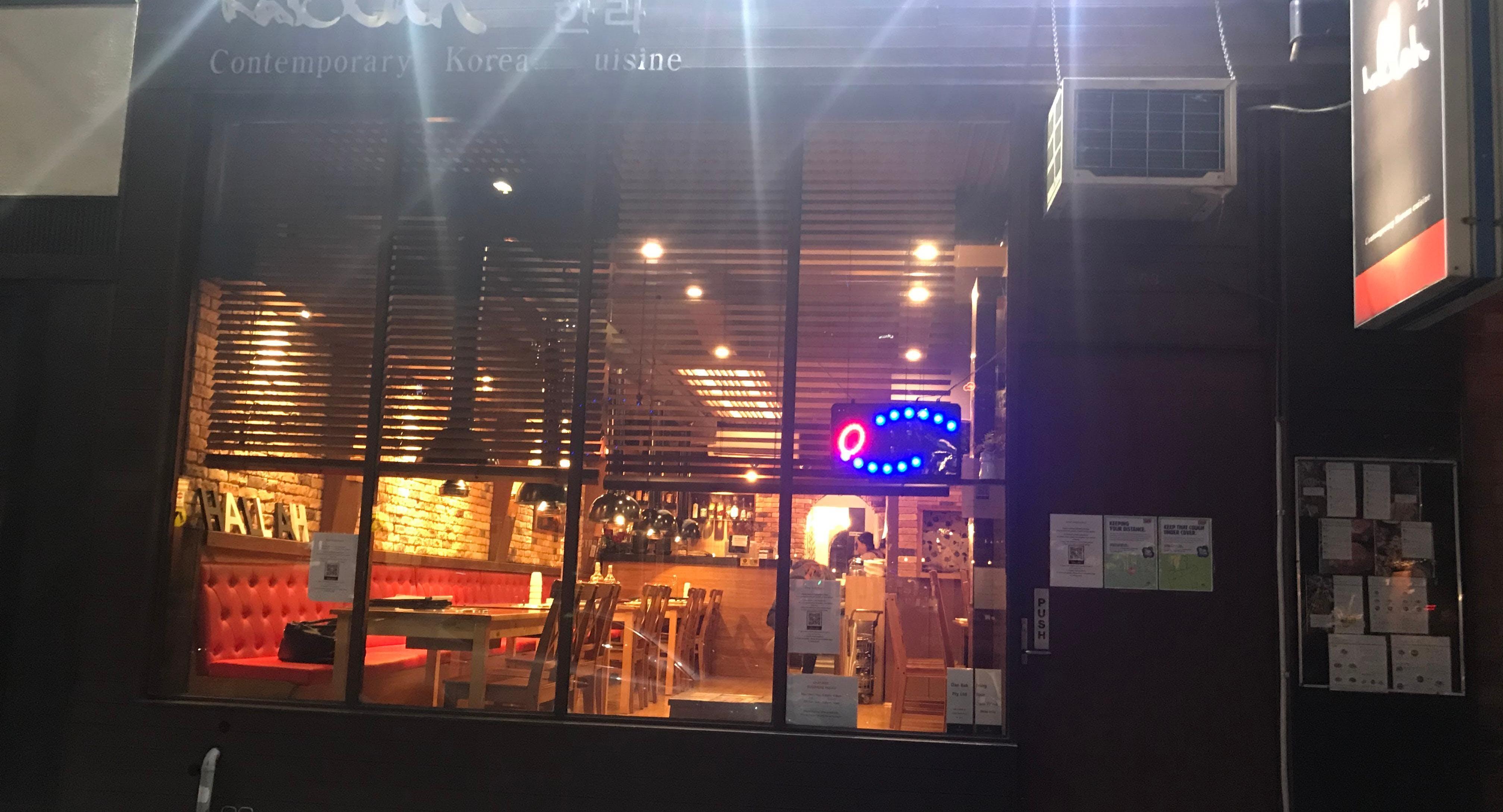 Korean BBQ Restaurant Hallah