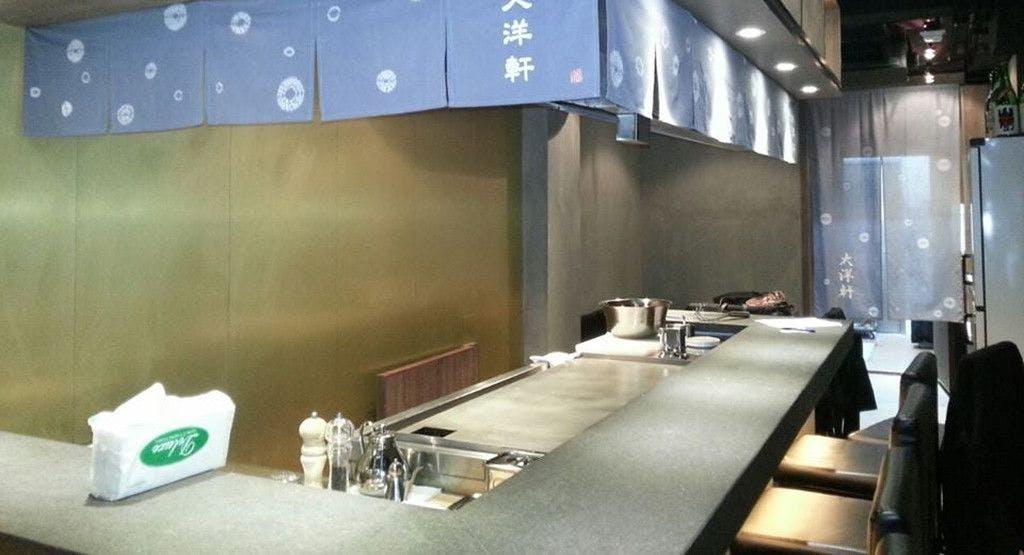 Taiyoken 大洋軒 Hong Kong image 1