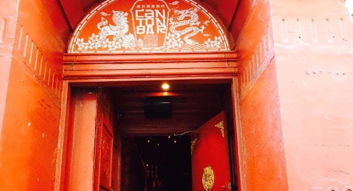 Canton Lounge Bar Perth image 2