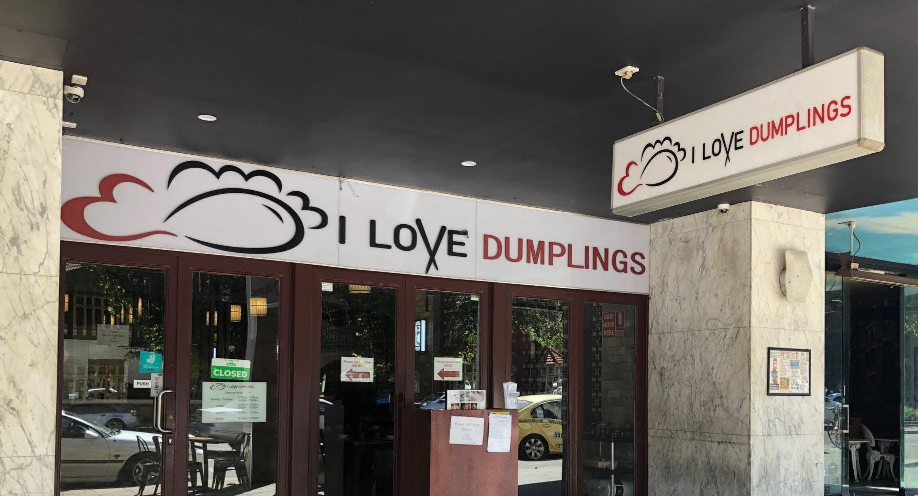 I Love Dumplings - St Kilda Melbourne image 2