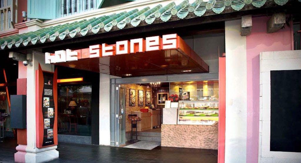 Hot Stones Steak & Seafood Restaurant - Clarke Quay Singapore image 1