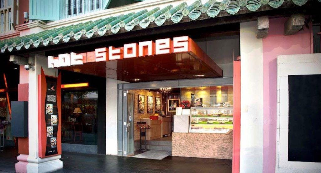 Hot Stones Steak & Seafood Restaurant - Clarke Quay Singapore image 3