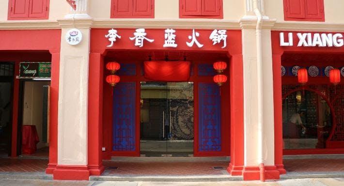 Li Xiang Lan Hotpot - 李香蓝重庆火锅 Singapore image 2