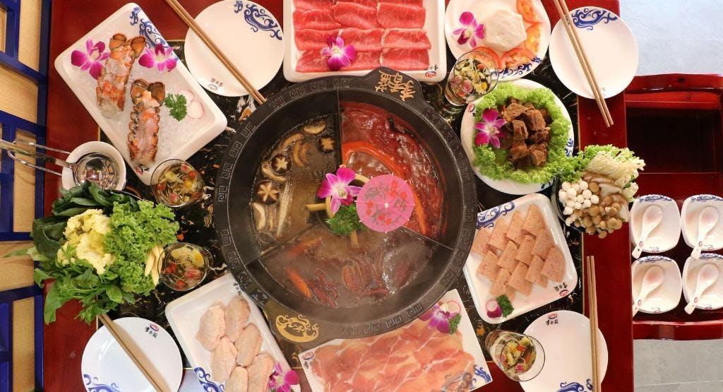 Li Xiang Lan Hotpot - 李香蓝重庆火锅 Singapore image 1