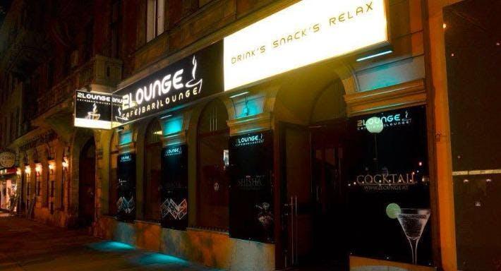 2Lounge Shisha & Cocktail Bar Wien image 1