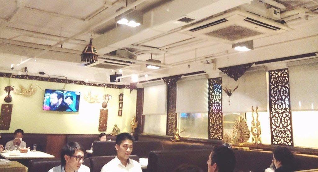 Taste Thai Restaurant 嚐泰泰國餐廳酒吧 Hong Kong image 1