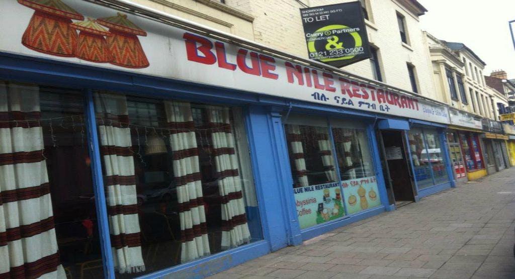 Blue Nile Restaurant Birmingham image 1