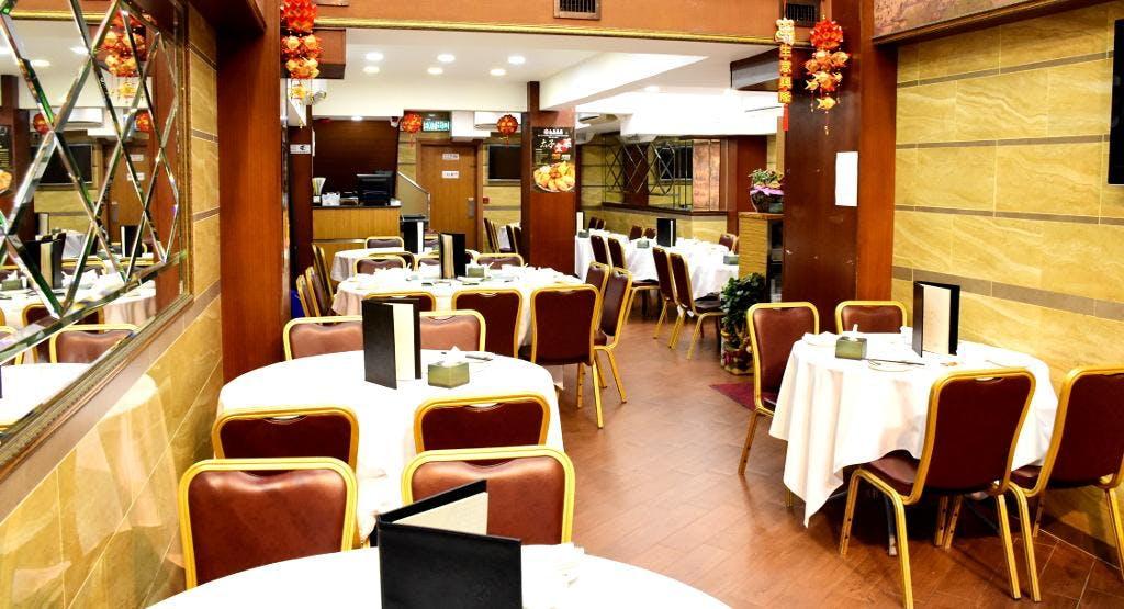 Prince Restaurant 太子酒家 Hong Kong image 1