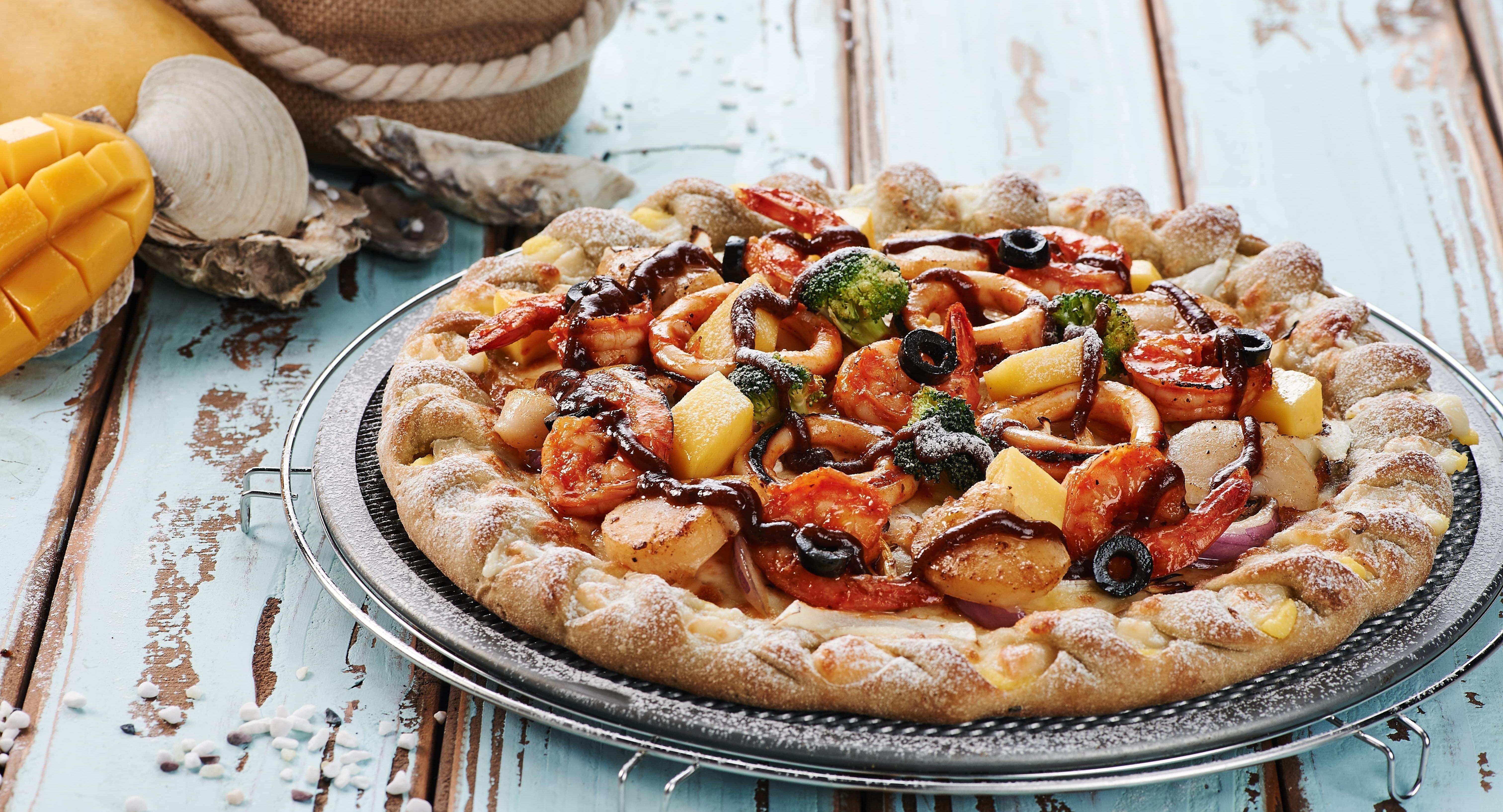 Pizza Maru - NorthPoint City