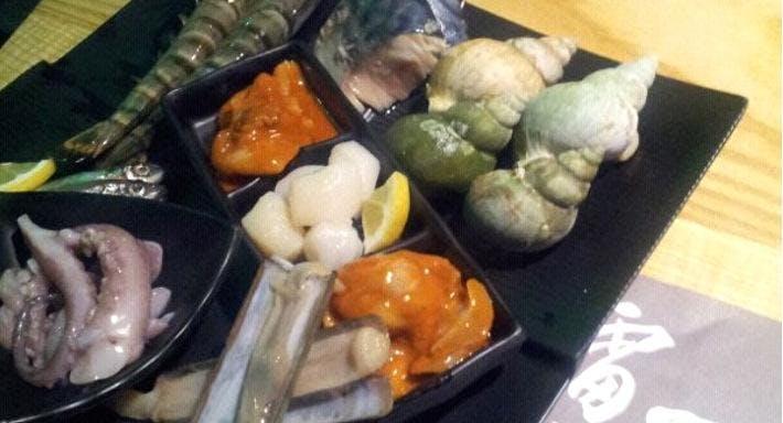 Kaminaribashi 雷橋燒肉日本料理 Hong Kong image 3