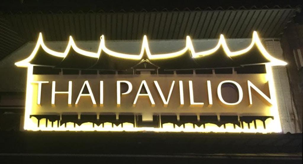 Thai Pavilion Singapore image 1