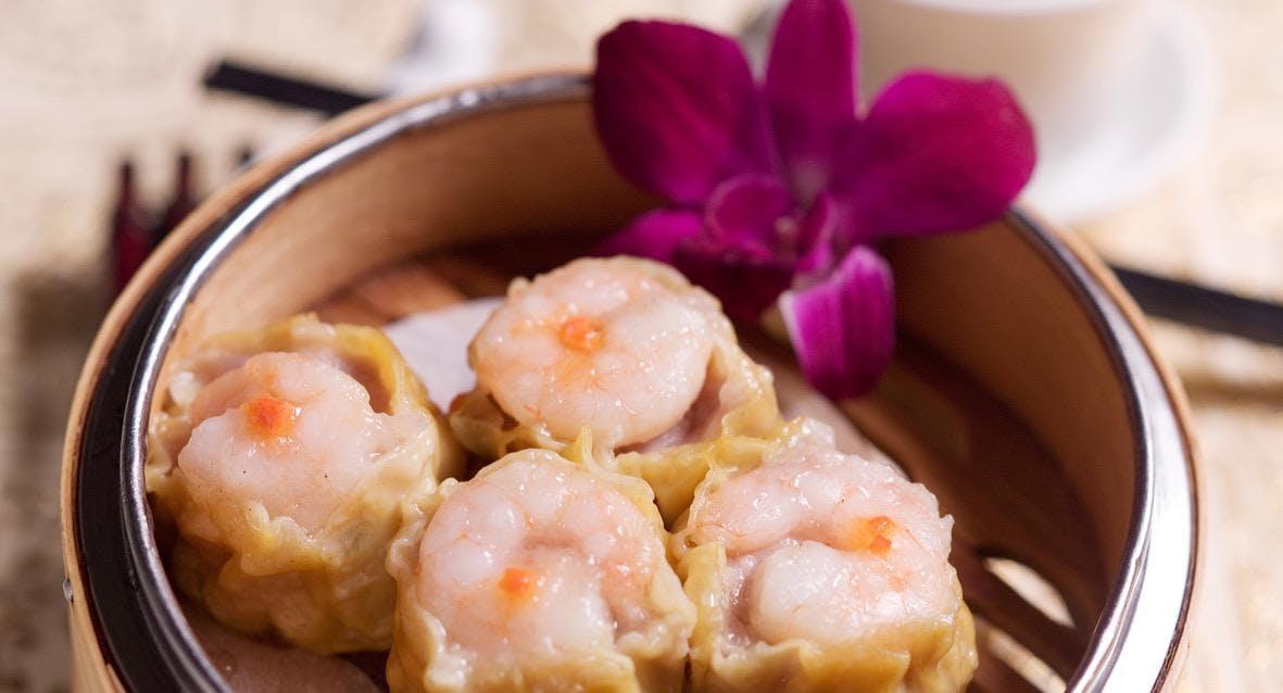 Dynasty Chinese Restaurant Sydney image 1