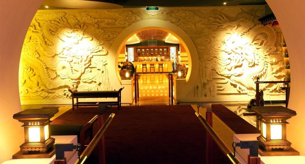 Dynasty Chinese Restaurant Sydney image 2