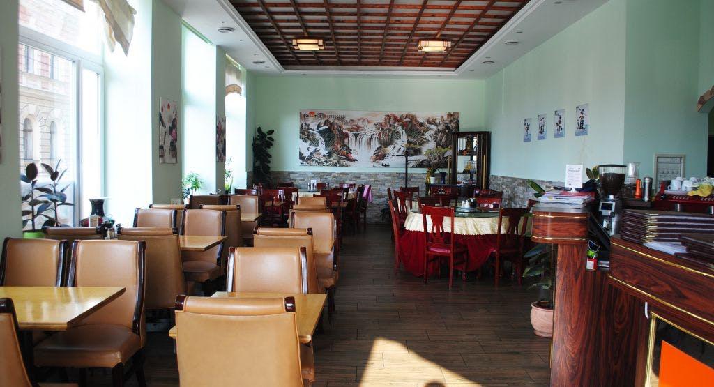 Zhong Xin China Restaurant Wien image 1