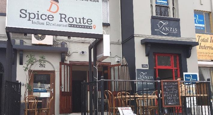 D Spice Route
