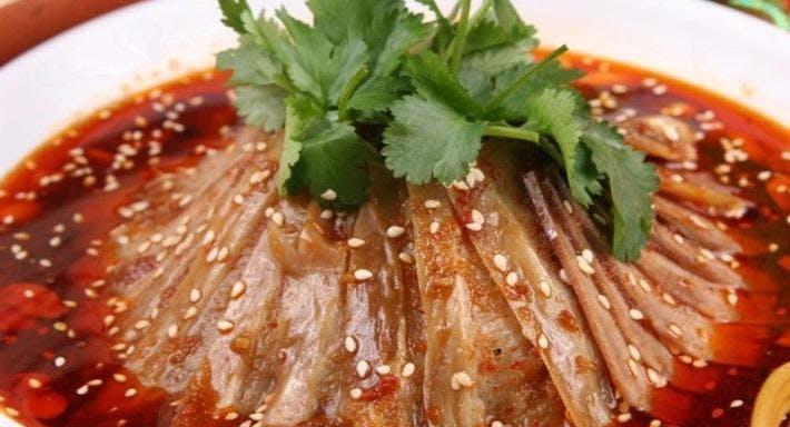 Man Dang Dang BBQ Singapore image 9