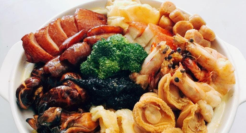 Super Chef Restaurant 超能煮餐馆 Singapore image 3