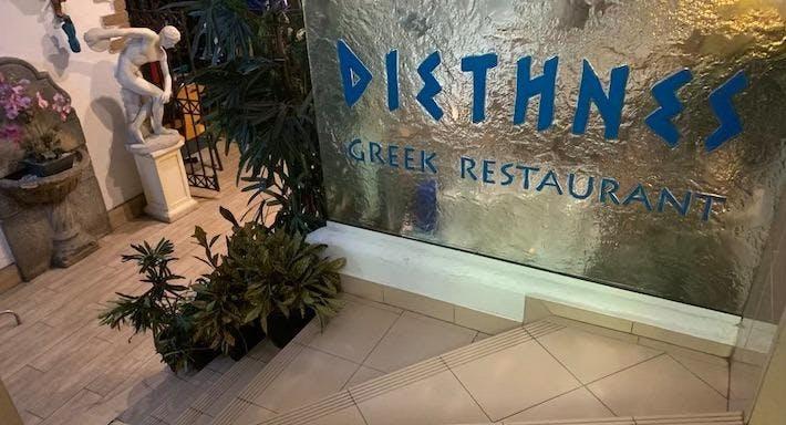 Diethnes Greek Restaurant Sydney image 1