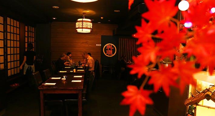 Sushi & Grill - York Street Sydney image 5