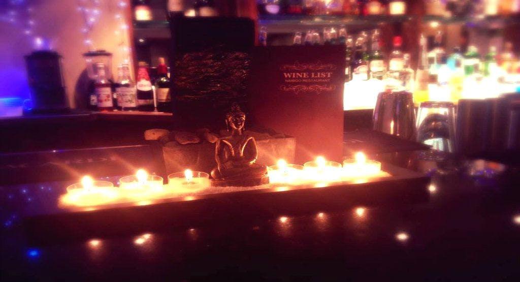 Nimboo bar restaurant nottingham beeston book now for Table 8 beeston