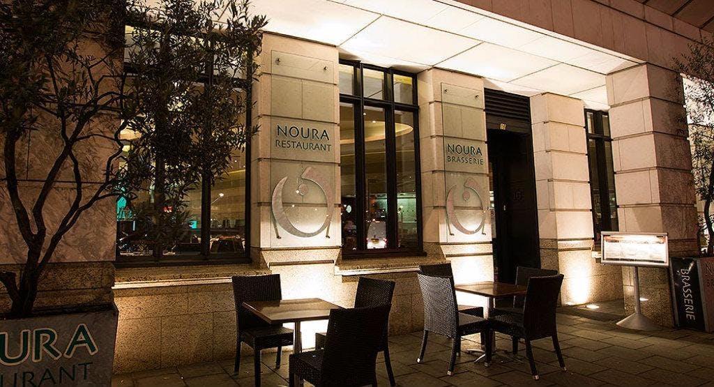 Noura - Belgravia London image 1