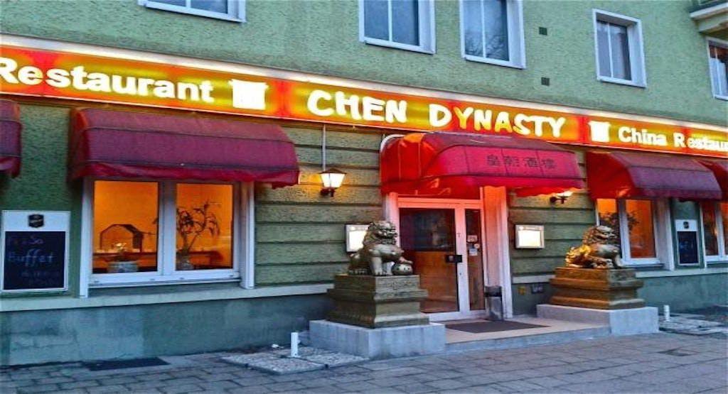 Chen Dynasty Berlin image 1