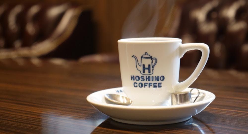 Hoshino Coffee - Bedok Point